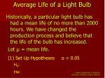 average life of a light bulb