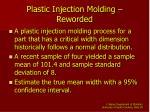 plastic injection molding reworded