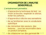 organisation de l analyse sensorielle6