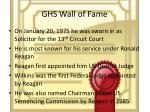 ghs wall of fame
