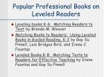 popular professional books on leveled readers