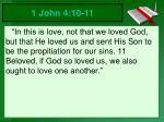 1 john 4 10 11
