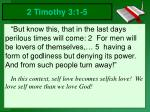 2 timothy 3 1 5