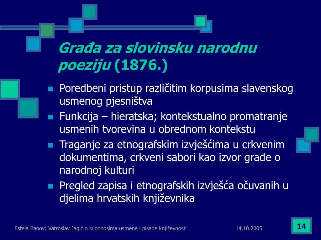 Građa za slovinsku narodnu poeziju
