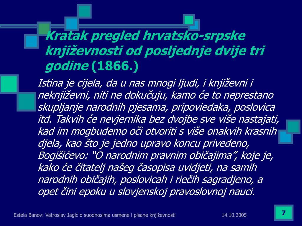 Kratak pregled hrvatsko-srpske književnosti od posljednje dvije tri godine
