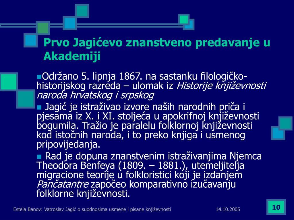 Prvo Jagićevo znanstveno predavanje u Akademiji