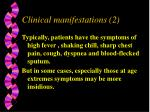clinical manifestations 2