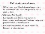 th orie des autochtones12