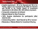 takaful rules 2005