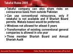 takaful rules 200510