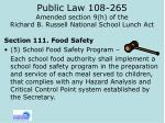 public law 108 265 amended section 9 h of the richard b russell national school lunch act