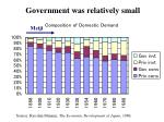 government was relatively small