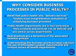 why consider business processes in public health
