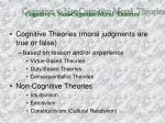 cognitive v non cognitive moral theories