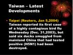 taiwan latest developments