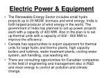 electric power equipment24
