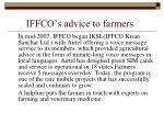 iffco s advice to farmers