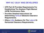why ac 120 91 was developed