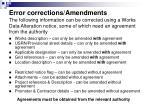 error corrections amendments