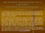 why do english speaking countries run a trade deficit the curse of commercial languages2