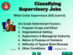 classifying supervisory jobs24