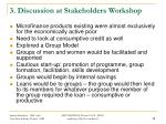 3 discussion at stakeholders workshop