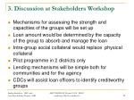 3 discussion at stakeholders workshop11