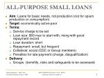 all purpose small loans
