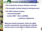 forensic methods in wildlife crime