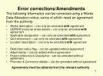 error corrections amendments