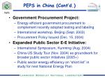 peps in china cont d