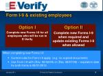 form i 9 existing employees