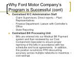 why ford motor company s program is successful cont