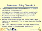 assessment policy checklist 1