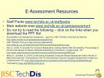 e assessment resources