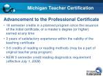 michigan teacher certification2