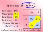 3 multiply 3x 5 5x 2