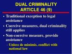 dual criminality article 46 9