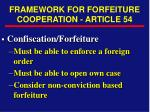 framework for forfeiture cooperation article 5415