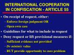 international cooperation in confiscation article 55