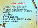 collectivisim 1