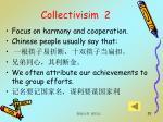 collectivisim 2