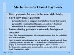 mechanisms for class a payments