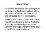 mahayana20