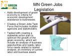 mn green jobs legislation