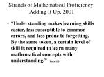 strands of mathematical proficiency adding it up 20014