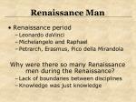 renaissance man17