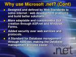 why use microsoft net cont