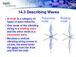 14 3 describing waves1