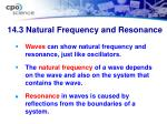14 3 natural frequency and resonance1